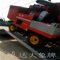 吉林久达大象牌玉米收割机4米上下车爬梯