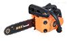 奧瑪克AMK2500單手小型修枝鋸12英寸伐樹鋸