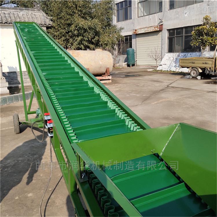 倾斜式升降皮带输送机 河源饲料厂传送带