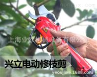 兴立958电动修枝剪 果树剪988 园林电剪刀