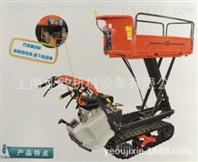 筑水小型履带运输车3B53FLDP搬运机