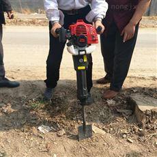 SL WSJ汽油4.8马力手提式铲头挖树机