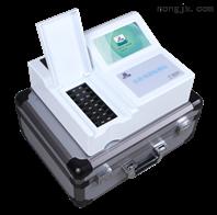 农药残留测量仪