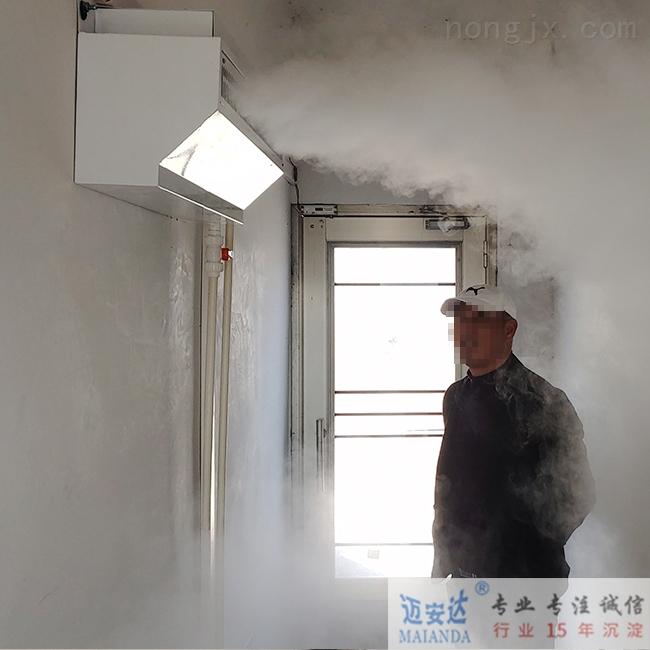 超声波雾化人员消毒通道