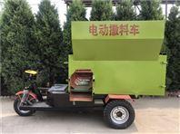 电动液压养殖牛羊喂料车电动柴油三轮撒料车
