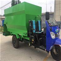 电动三轮车喂料车 牛羊猪养殖场自动撒料车