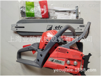 葉紅MT4400汽油鏈鋸 修枝伐木鋸 園林果樹鋸
