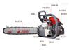意大利叶红MT3500油锯 伐木锯 16寸修枝锯