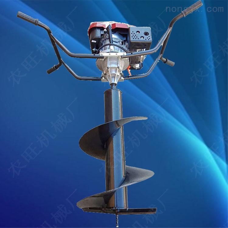 多功能带架子挖坑机 双人手提螺旋式挖窝机