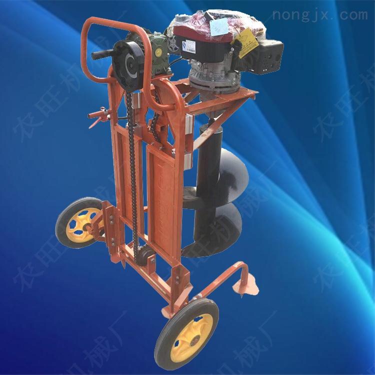 四轮拖拉机带挖坑机 多功能打窝机 手提式种树打坑机