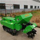 遥控式多功能果园开沟施肥一体机
