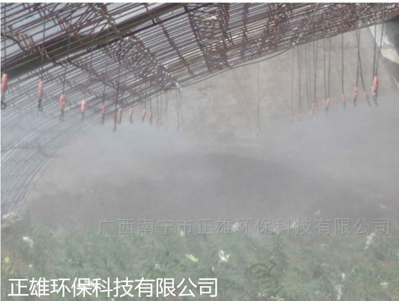 生态农业大棚雾化加湿4.1KW设备