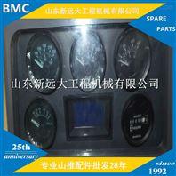 山推原厂仪器仪表D2210-00310 推土机仪表