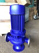 50GW20-7-0.75gw型管道式排污泵管道立式泵