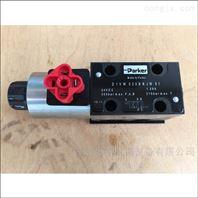 出售派克方向控制阀D1VW020BNJW91