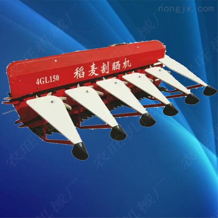 多功能高矮作物收割机 药材牧草秸秆割晒机