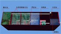 青海城镇污水处理设备宏瑞精准定位打造准确