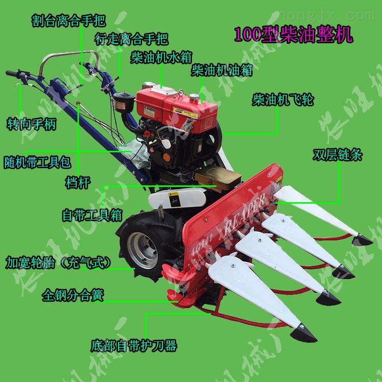 多功能农作物秸秆收割机 稻麦收割机
