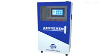 污水/污泥处理厂在线式臭味气体监测系统