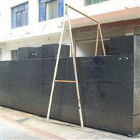 陕西宏瑞远达农村污水处理设备建设生态时代