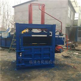 ZYD-40聊城汽车液压打包机 半自动废纸液压机