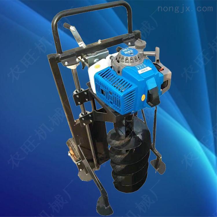 手提式地钻种植机 小型汽油挖坑地钻 高效快速挖坑机