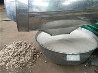 供应淀浆渣分离式淀粉机设备