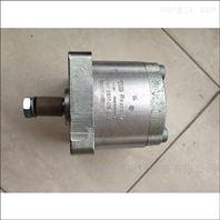 銷售德國力士樂齒輪泵0510425043