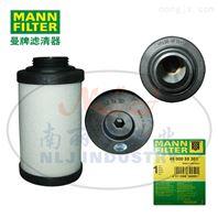 MANN-FILTER(曼牌滤清器)油分芯4900055301