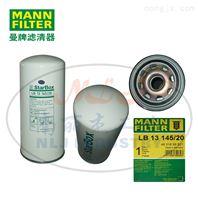 MANN-FILTER曼牌滤清器油分芯LB13145/20