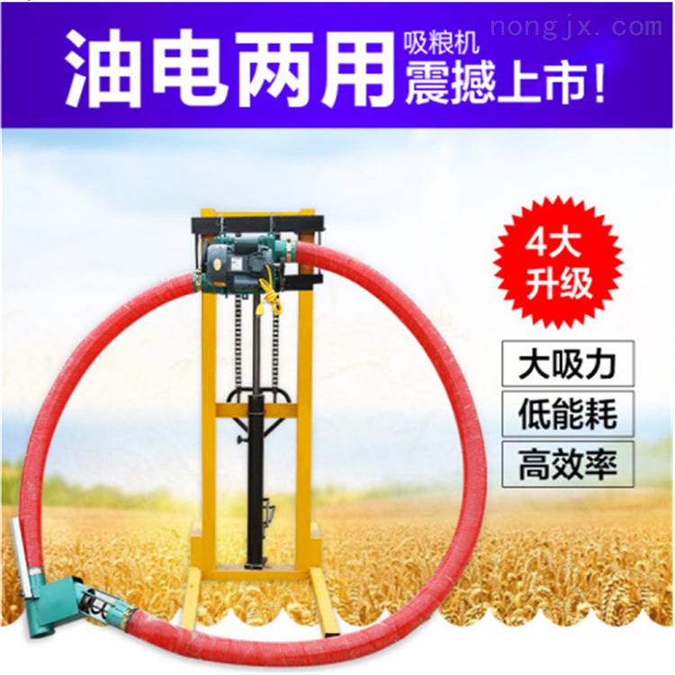 移动方便的吸粮机 160管径小麦抽粮机
