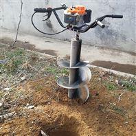 6.8马力移苗挖坑机汽油植树打坑机