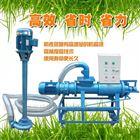 广东鸡粪干湿分离机 斜筛式固液脱水机