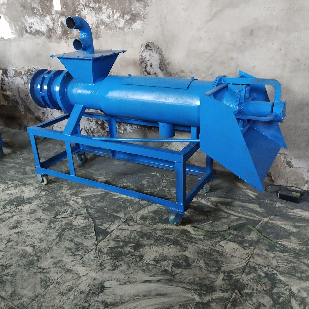 环保型固液分离机