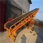 加护栏卸料输送机 平面式皮带机 加工传送带