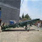 输送带厂家定做 江苏电动皮带机 传送机图片