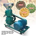 双压辊草粉颗粒机 160型饲料成型制粒机