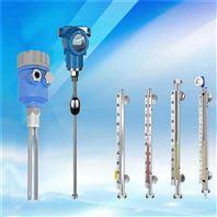 水位测量磁致伸缩液位计