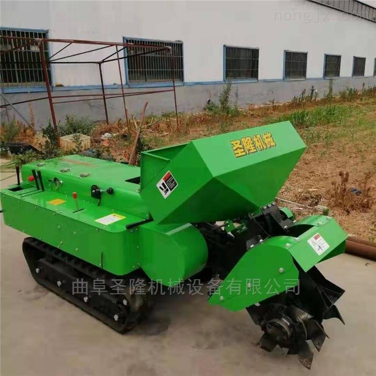 圣隆机械履带式田园管理机开沟施肥一体机