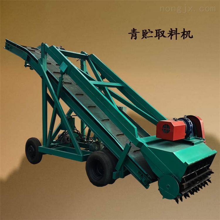 青贮池取料机 切割草料装载机 运输饲草上料机