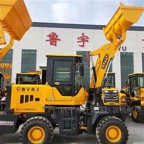 xijx-zzj河北940轮式抓木机厂家