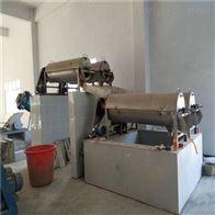 DF-450红薯加工设备 红薯打粉机