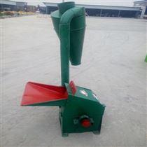 地瓜秧秸秆沙克龙粉碎机自动进料稻草碎草机
