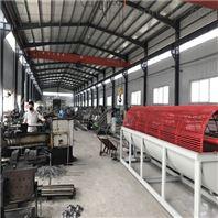 小麥粉條機 盤粉機 自動化粉絲生產線