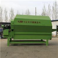 TMR飼料攪拌機 高效率的養殖場拌料機