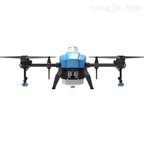 A6 2020A6便携式植保无人机