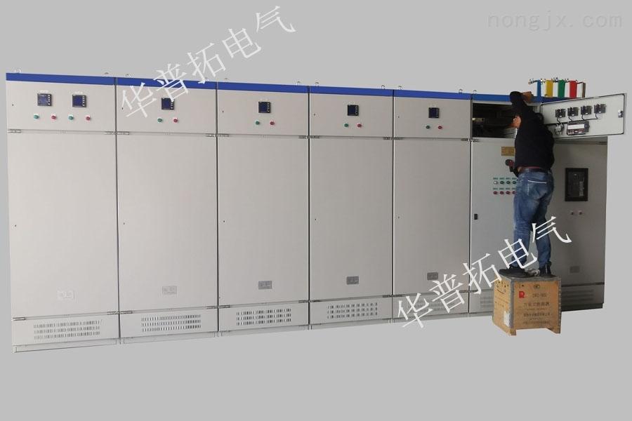 苏州变频器plc控制柜-plc控制柜-华普拓电气