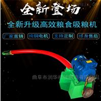 灵活运行软管吸粮机 节能便携式抽粮机