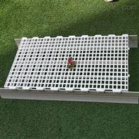 鸡舍专用塑料漏粪板