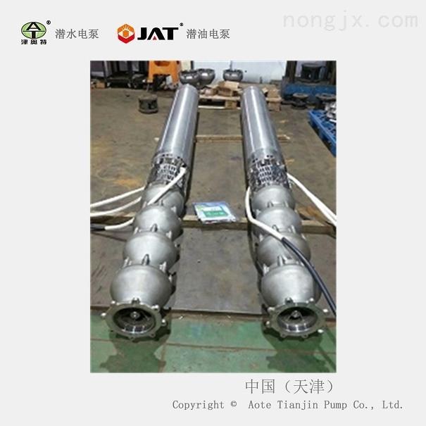 150QH高海拔输水海水提升泵